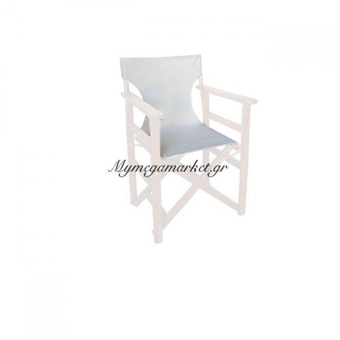 Σκηνοθέτη Textilene Εκρού 550Gr/m2 | Mymegamarket.gr