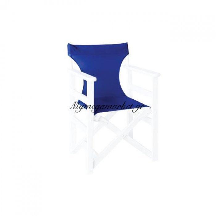 Σκηνοθέτη Textilene Μπλε 550Gr/m2 | Mymegamarket.gr