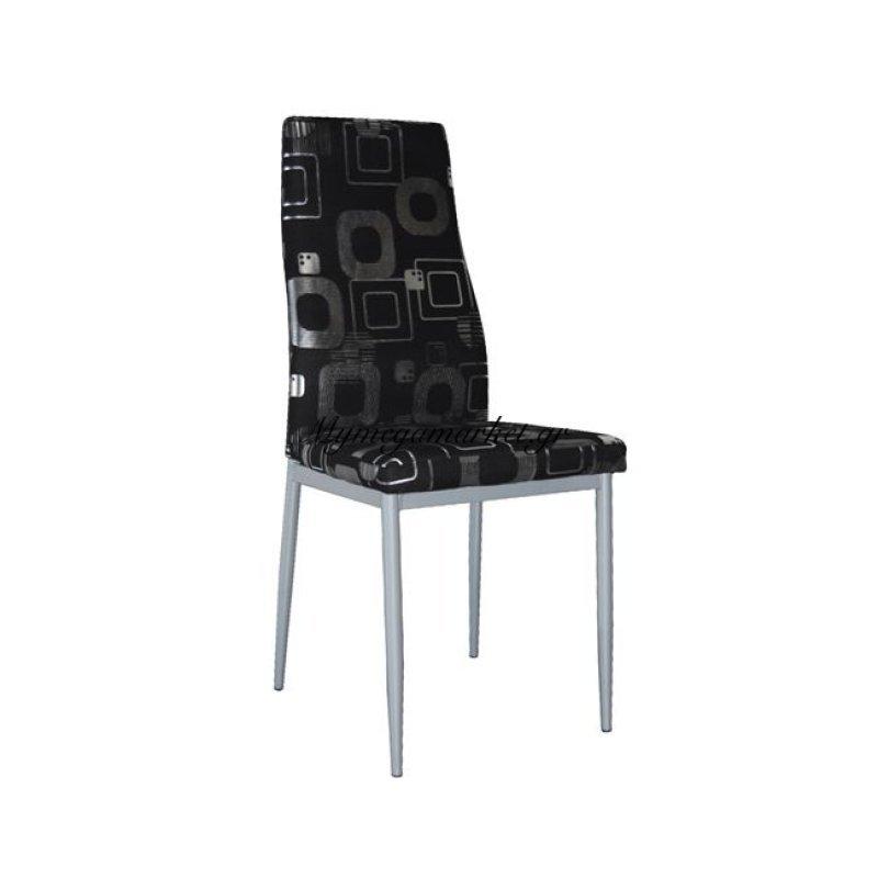 Jetta Deco Καρέκλα Ύφασμα Μαύρο/βαφή Γκρι (Συσκ.6) Στην κατηγορία Καρέκλες εσωτερικού χώρου   Mymegamarket.gr