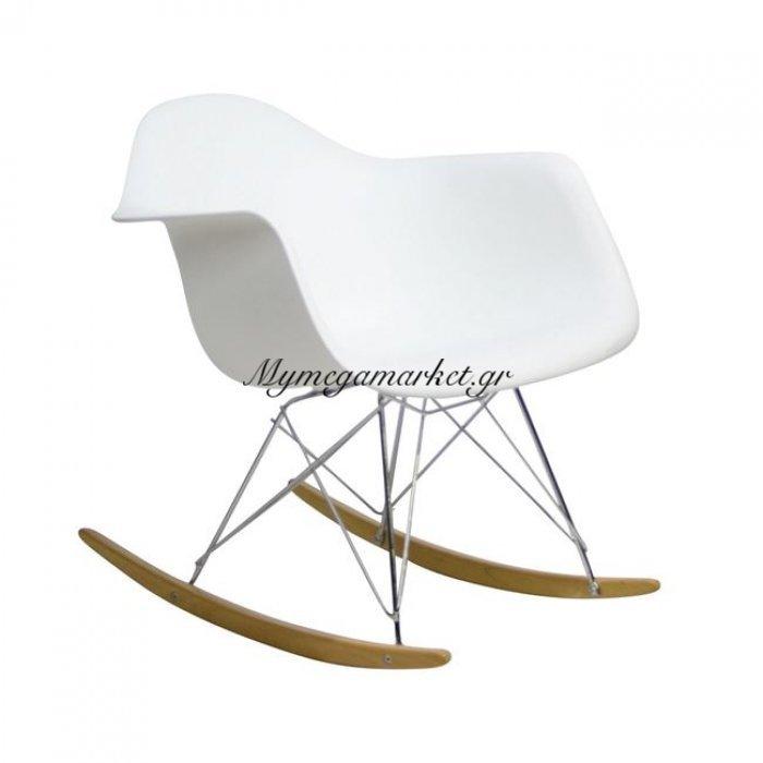 Alea Rocky Πολυθρόνα Pp Λευκό | Mymegamarket.gr