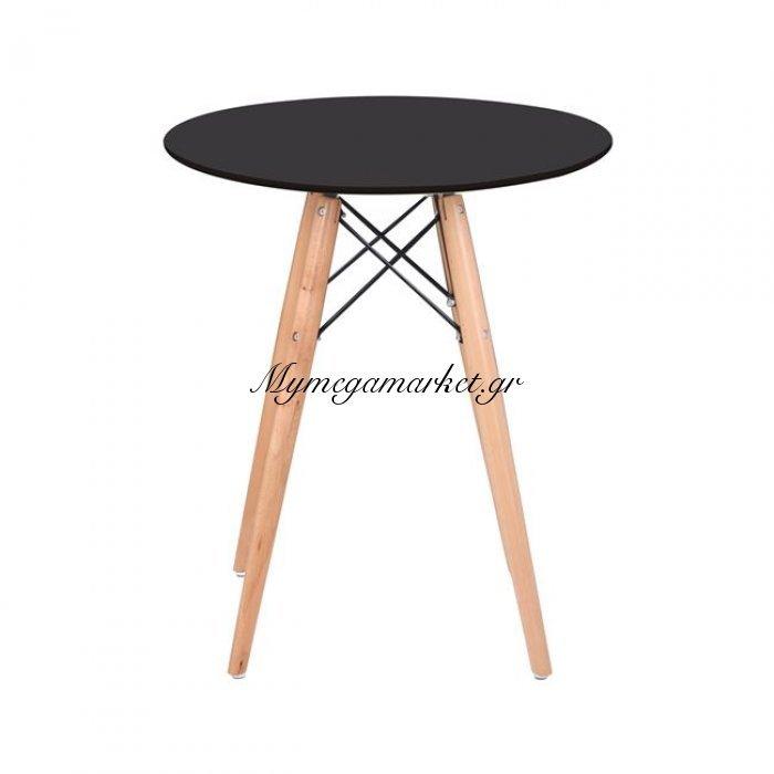 Art Wood Τραπέζι Φ60/h68Cm Μαύρο | Mymegamarket.gr