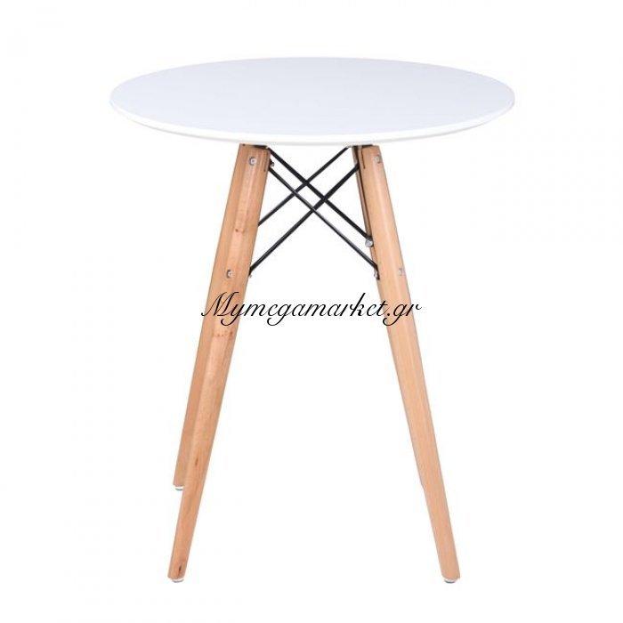 Art Wood Τραπέζι Φ60/h68Cm Λευκό | Mymegamarket.gr