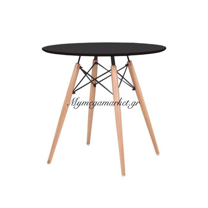 Art Wood Τραπέζι Φ80/h74Cm Μαύρο | Mymegamarket.gr