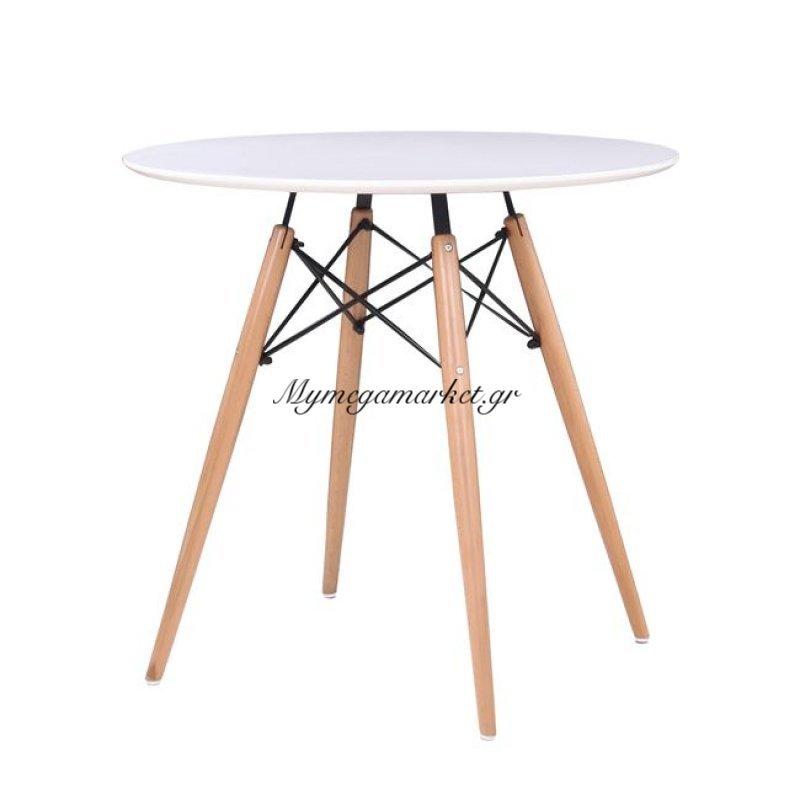 Art Wood Τραπέζι Φ80/h74Cm Λευκό Στην κατηγορία Τραπέζια - Τραπεζαρίες | Mymegamarket.gr