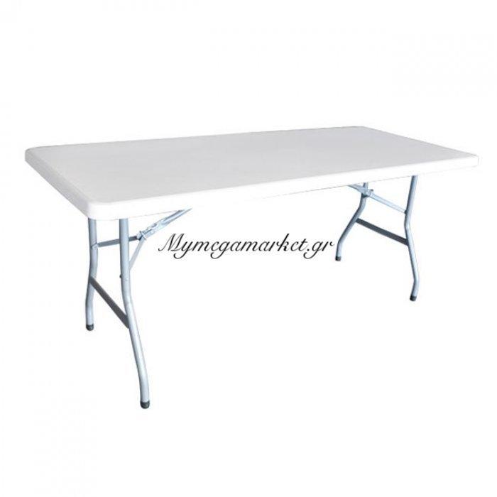 Blow-R Συνεδρίου Τραπέζι 180X76Cm Πτυσσόμενο Λευκό   Mymegamarket.gr