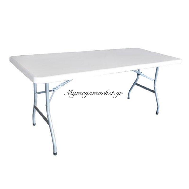Blow-R Συνεδρίου Τραπέζι 180X76Cm Πτυσσόμενο Λευκό Στην κατηγορία Τραπέζια - Τραπεζαρίες   Mymegamarket.gr