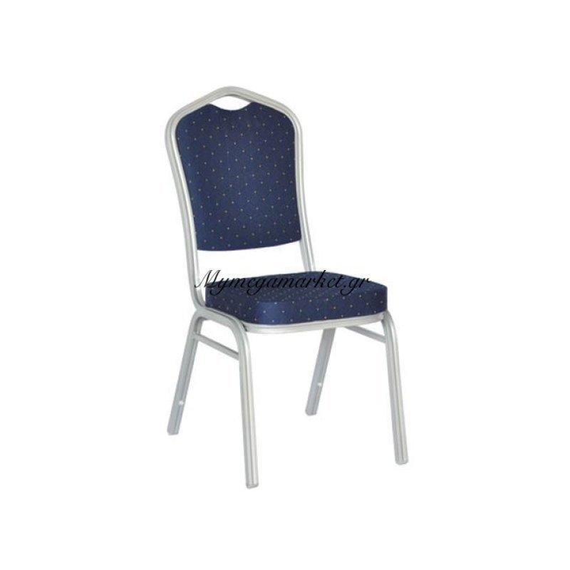 Hilton Καρέκλα Μεταλλική Silver Ύφασμα Μπλε Στην κατηγορία Καρέκλες εσωτερικού χώρου | Mymegamarket.gr