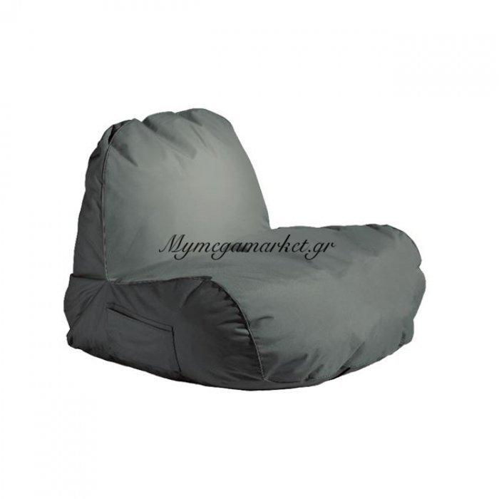 Pogo Πολυθρόνα Πουφ Ύφ.ανθρακί 100% Αδιάβροχο | Mymegamarket.gr