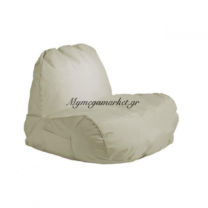 Pogo Πολυθρόνα Πουφ Ύφ.sand 100% Αδιάβροχο | Mymegamarket.gr