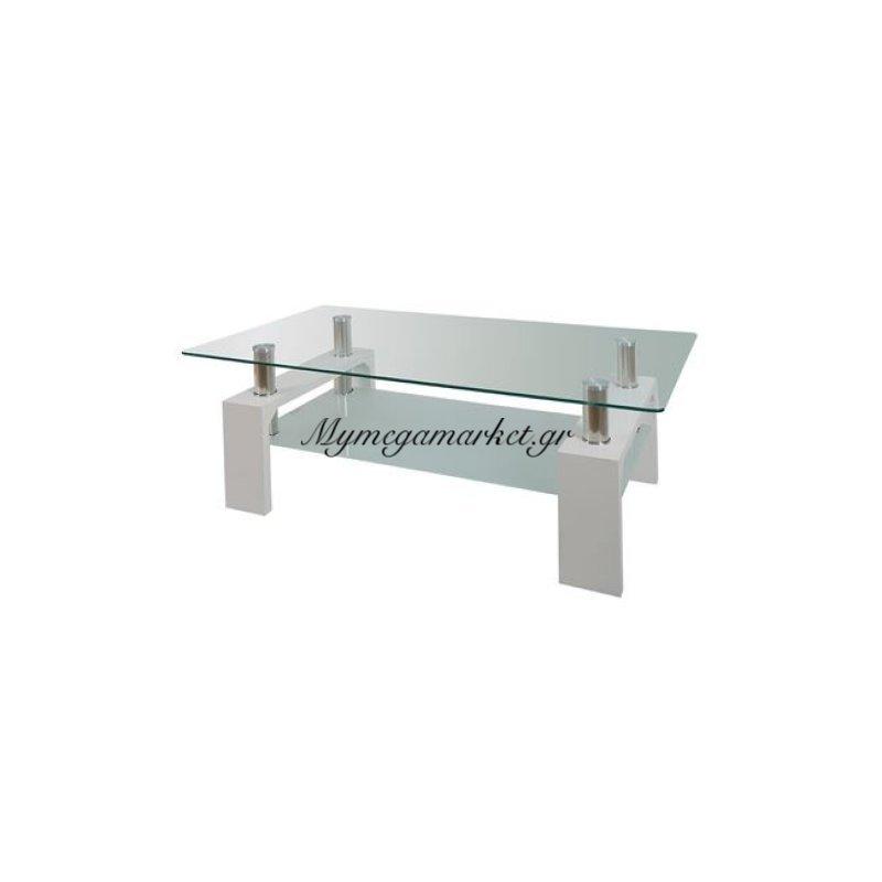 Cameron Τραπέζι σαλονιού 110X60Cm Άσπρο Στην κατηγορία Τραπέζια σαλονιού | Mymegamarket.gr