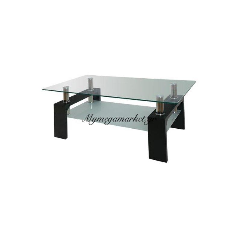 Cameron Τραπ.σαλονιού 110X60Cm Μαύρο Στην κατηγορία Τραπέζια σαλονιού | Mymegamarket.gr