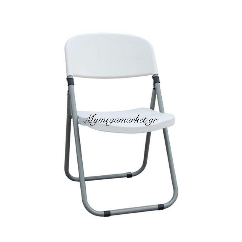 Foster Καρέκλα Πτυσσόμενη Pp Λευκή Στην κατηγορία Καρέκλες εσωτερικού χώρου | Mymegamarket.gr