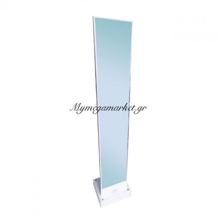 Kelvin Καθρέπτης Δαπέδου 35X35X173Cm Άσπρος | Mymegamarket.gr
