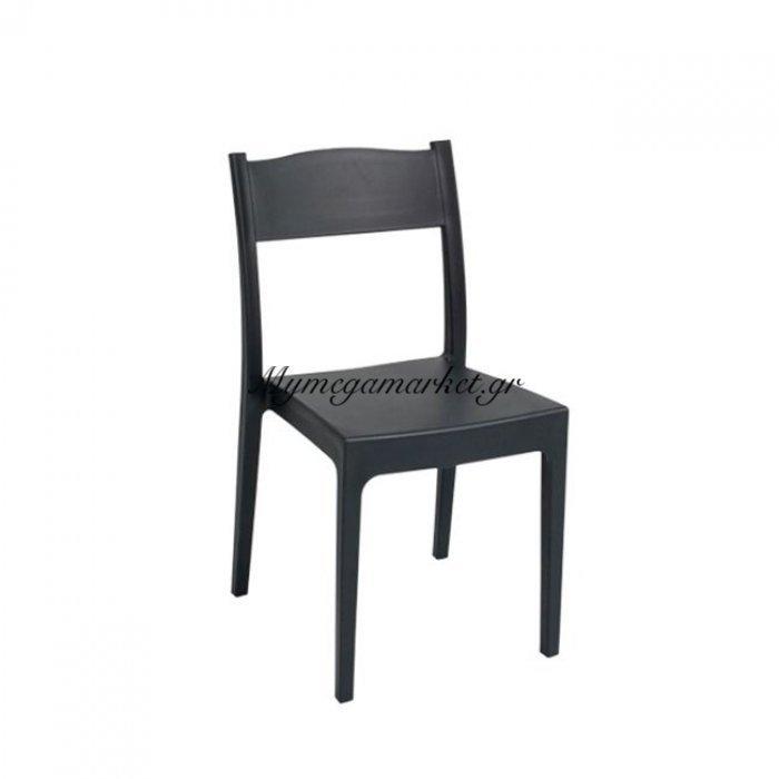 Vesta Καρέκλα πλαστική Ανθρακί | Mymegamarket.gr