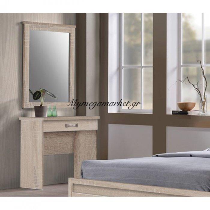 Life Καθρέπτης 72X93 Sonoma | Mymegamarket.gr