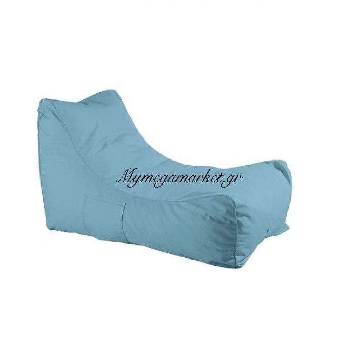 Lazy Ανάκλιντρο Πουφ Ύφ.γαλάζιο 100% Αδιάβροχο | Mymegamarket.gr