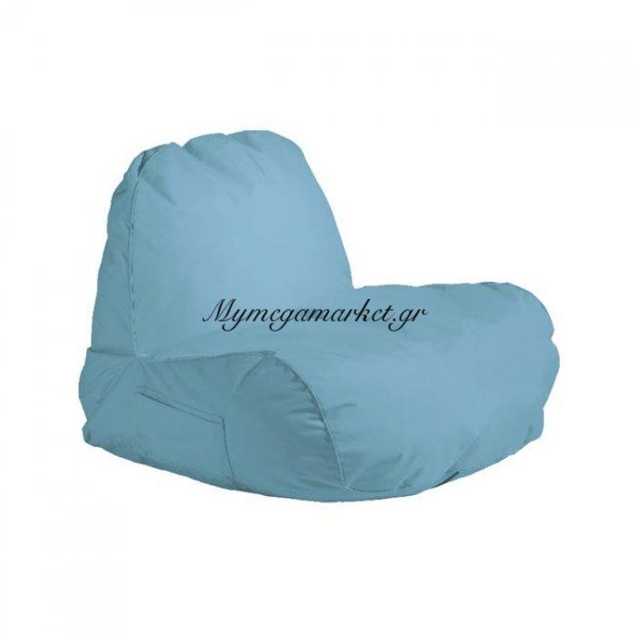 Pogo Πολυθρόνα Πουφ Ύφ.γαλάζιο 100% Αδιάβροχο | Mymegamarket.gr