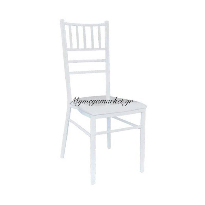 Ilona Καρέκλα Μεταλ.λευκή, Ταπετσαρία Λευκό Pvc Στην κατηγορία Καρέκλες εσωτερικού χώρου | Mymegamarket.gr