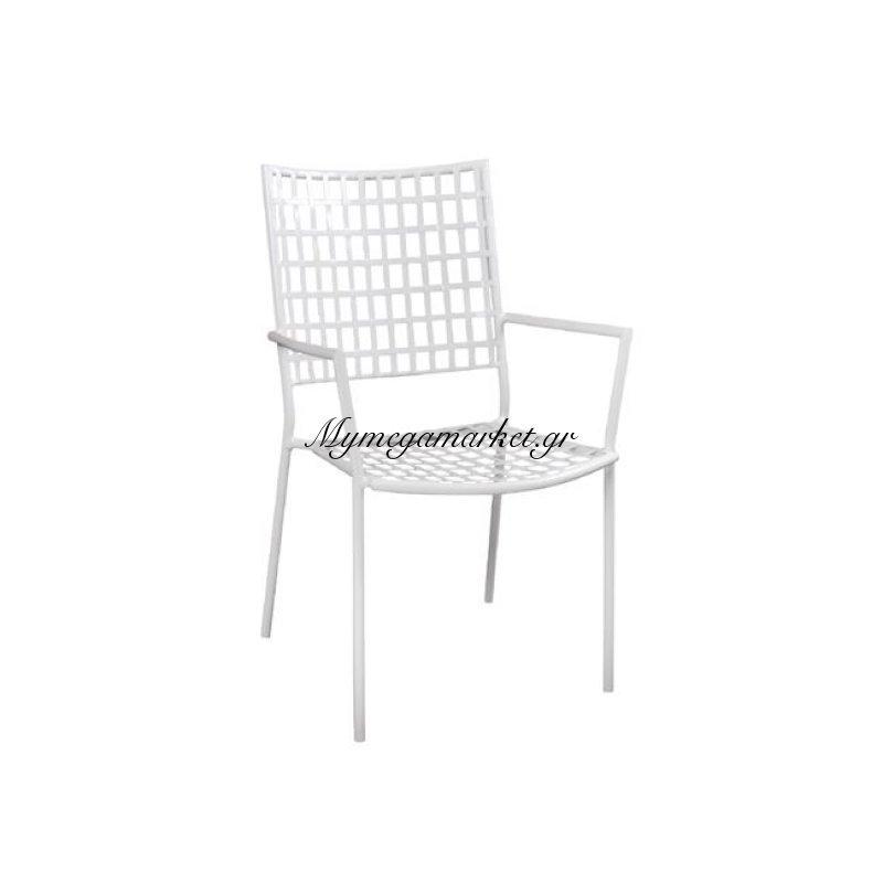 Castello Πολυθρόνα μεταλική mesh Άσπρη Στην κατηγορία Πολυθρόνες κήπου | Mymegamarket.gr