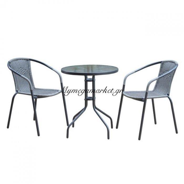 Baleno Set (Τραπέζι φ60Cm+2 Πολυθρόνες ) Μεταλικά γκρι/mixed Grey Wicker | Mymegamarket.gr