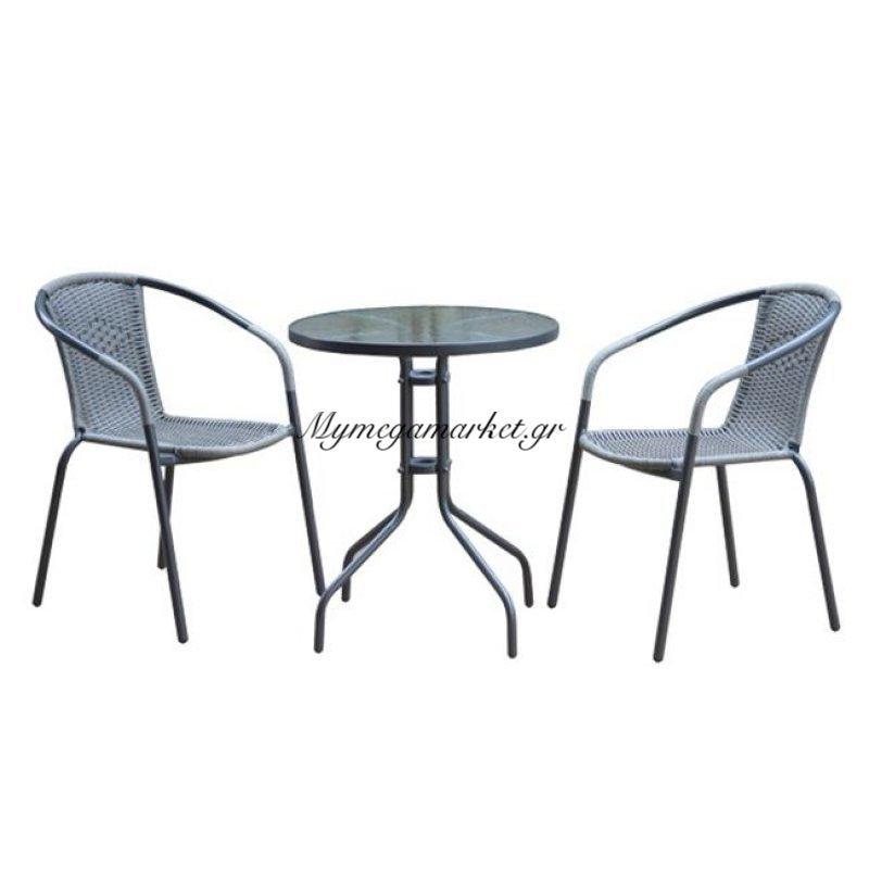 Baleno Set (Τραπέζι φ60Cm+2 Πολυθρόνες ) Μεταλικά γκρι/mixed Grey Wicker Στην κατηγορία Τραπεζαρίες κήπου με καρέκλες | Mymegamarket.gr