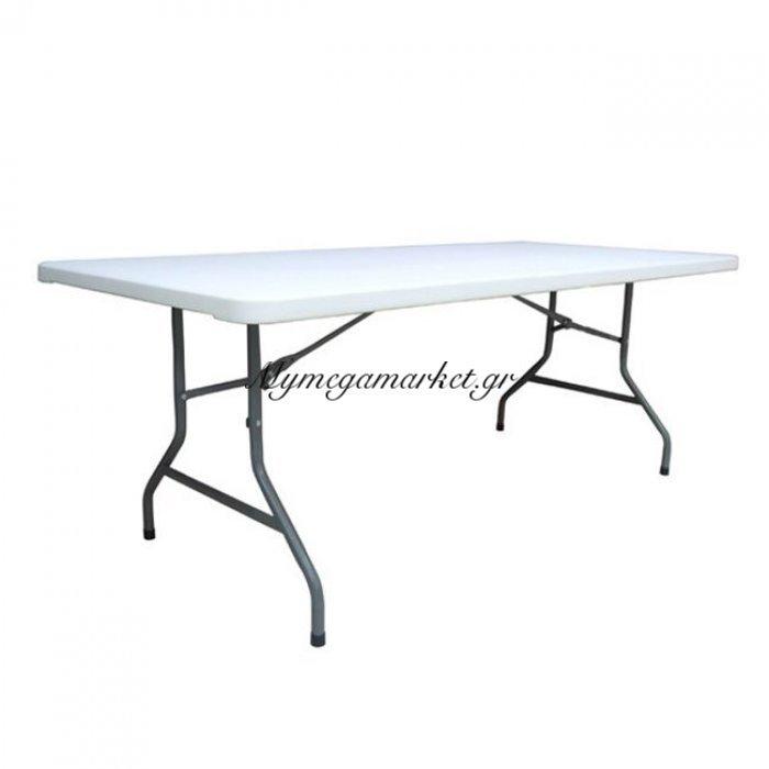 Blow Συνεδρίου Τραπέζι 198X90Cm Πτυσσόμενο Λευκό   Mymegamarket.gr