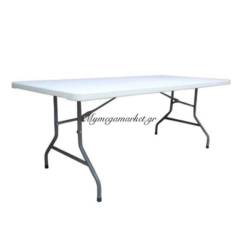 Blow Συνεδρίου Τραπέζι 198X90Cm Πτυσσόμενο Λευκό Στην κατηγορία Τραπέζια - Τραπεζαρίες | Mymegamarket.gr