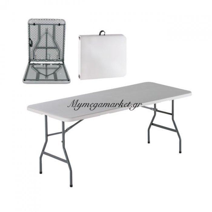 Blow Συνεδρίου Τραπέζι  180X74Cm Πτυσσόμενο Λευκό (Βαλίτσα)   Mymegamarket.gr