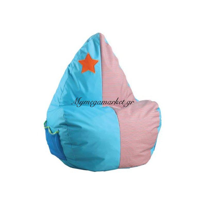 Astro Πολ.πουφ Παιδική Ύφ.γαλάζιο-Ροζ 100% Αδιάβροχο Στην κατηγορία Πούφ | Mymegamarket.gr