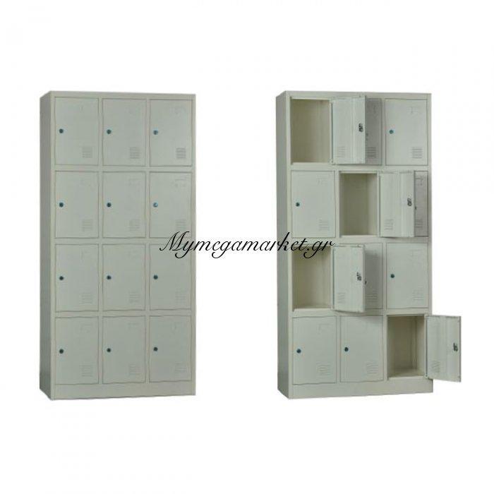 Locker 12 Θέσεων μεταλλικό 90X40X185Cm Λευκό | Mymegamarket.gr