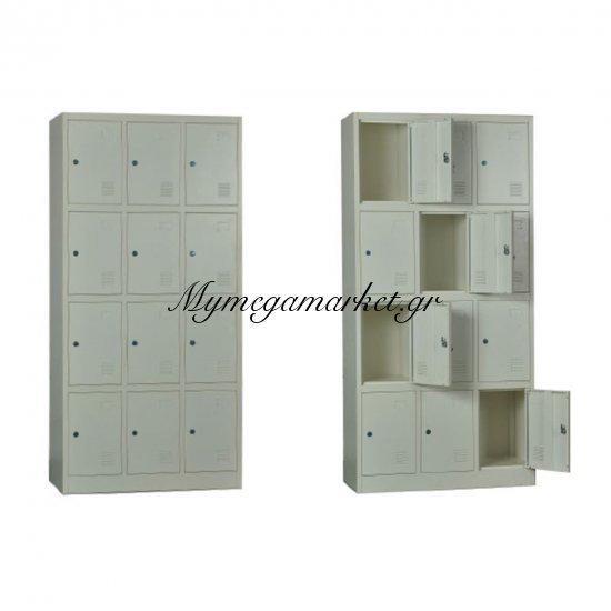 Locker 12 Θέσεων μεταλλικό 90X40X185Cm Λευκό Στην κατηγορία Ντουλάπες μεταλλικές | Mymegamarket.gr