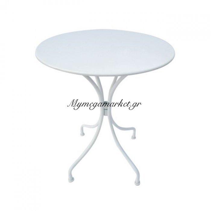Park Τραπέζι φ60Cm Μεταλ.άσπρο | Mymegamarket.gr