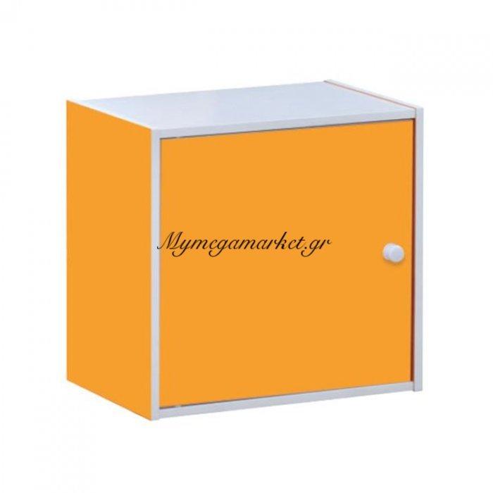 Decon Cube Ντουλάπι 40X29X40Cm Πορτοκαλί | Mymegamarket.gr