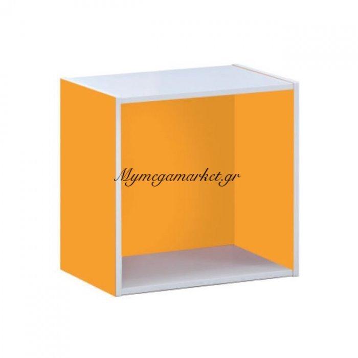 Decon Cube Κουτί 40X29X40Cm Πορτοκαλί | Mymegamarket.gr