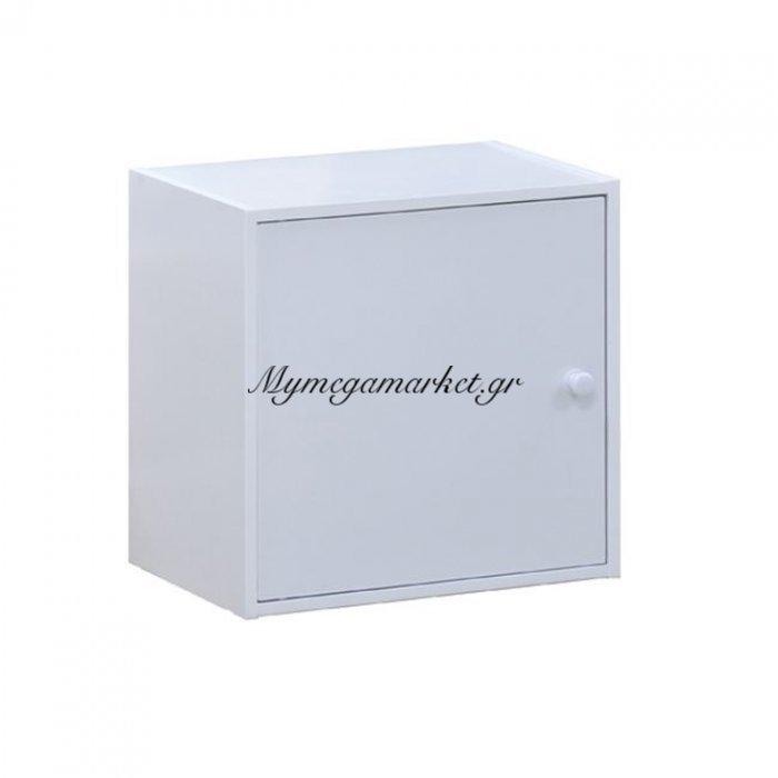 Decon Cube Ντουλάπι 40X29X40Cm Άσπρο   Mymegamarket.gr