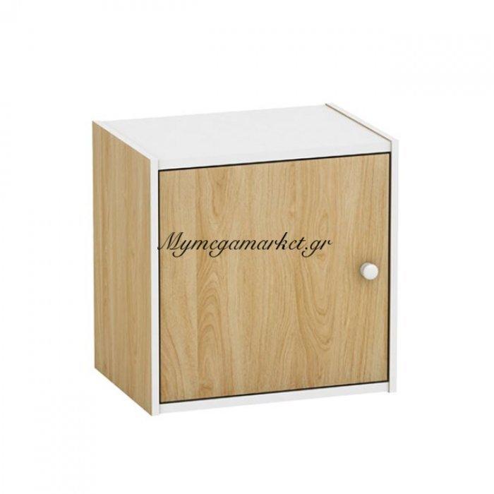 Decon Cube Ντουλάπι 40X29X40Cm Απόχρ.σημύδας | Mymegamarket.gr
