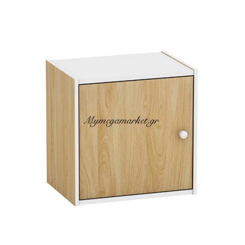 Decon Cube Ντουλάπι 40X29X40Cm Απόχρ.σημύδας Στην κατηγορία Ντουλάπια - Μπουφέδες | Mymegamarket.gr