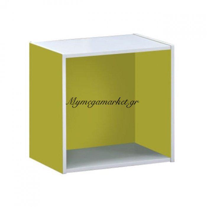 Decon Cube Κουτί 40X29X40Cm Lime | Mymegamarket.gr