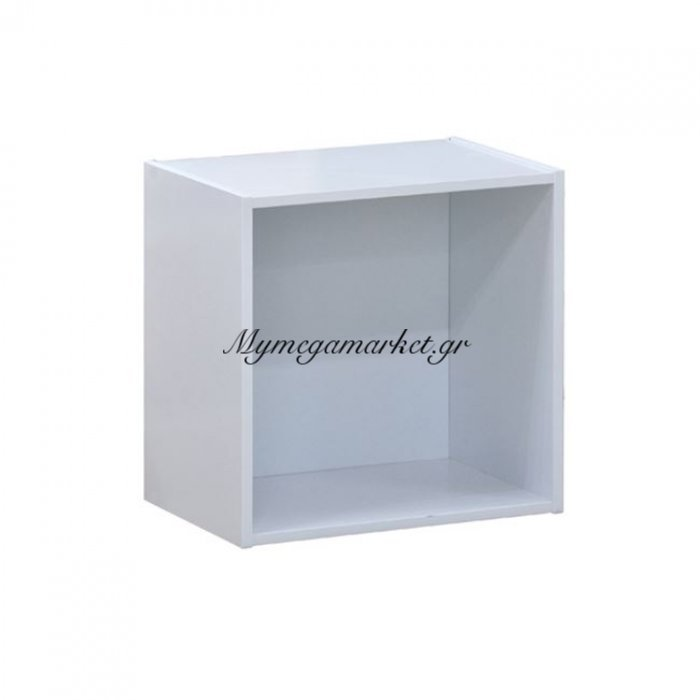 Decon Cube Κουτί 40X29X40Cm Άσπρο | Mymegamarket.gr