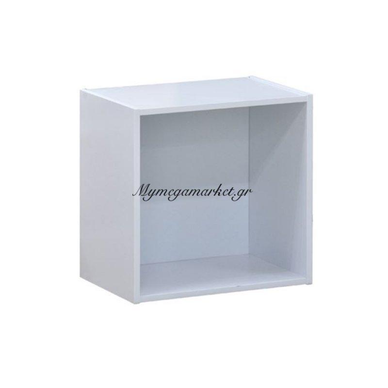 Decon Cube Κουτί 40X29X40Cm Άσπρο