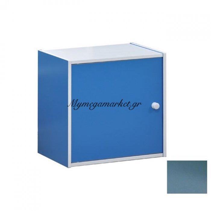 Decon Cube Ντουλάπι 40X29X40Cm Μπλε | Mymegamarket.gr