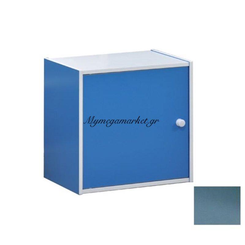Decon Cube Ντουλάπι 40X29X40Cm Μπλε Στην κατηγορία Ντουλάπια - Μπουφέδες   Mymegamarket.gr