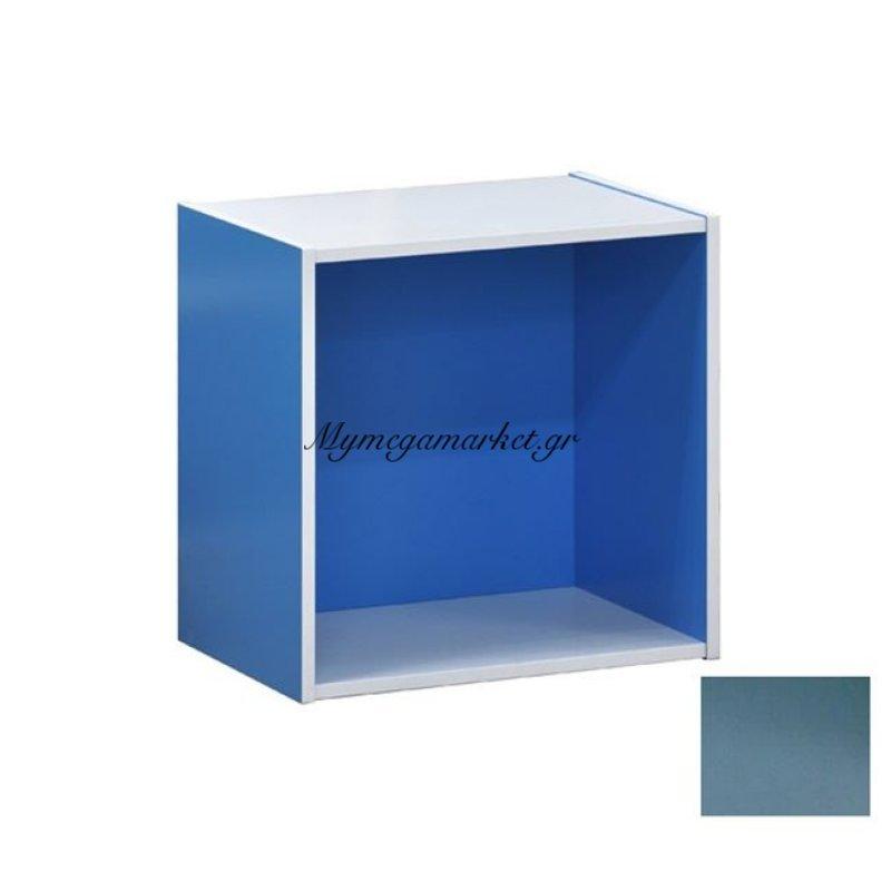 Decon Cube Κουτί 40X29X40Cm Μπλε Στην κατηγορία Ντουλάπια - Μπουφέδες | Mymegamarket.gr