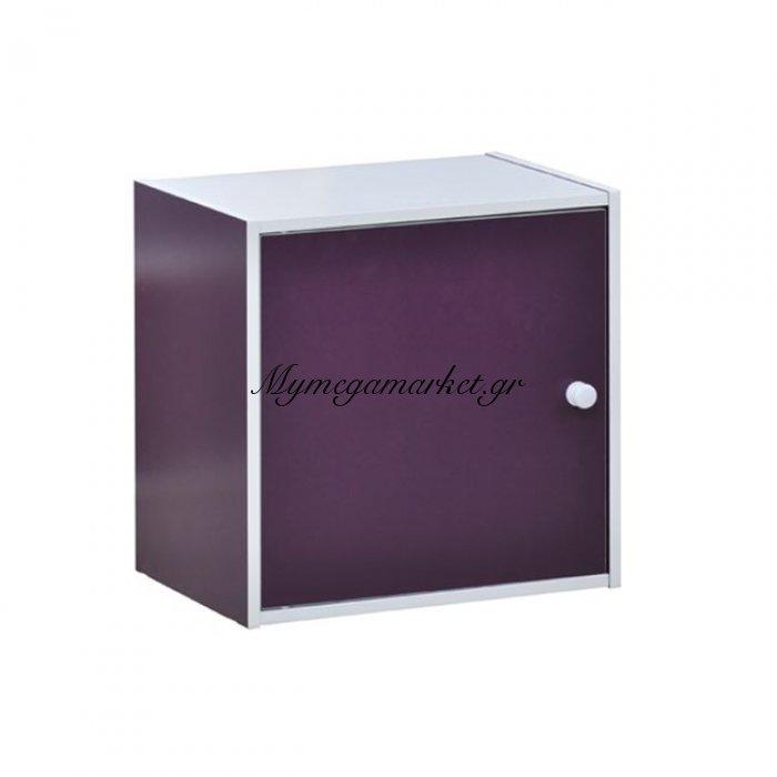Decon Cube Ντουλάπι 40X29X40Cm Μώβ | Mymegamarket.gr