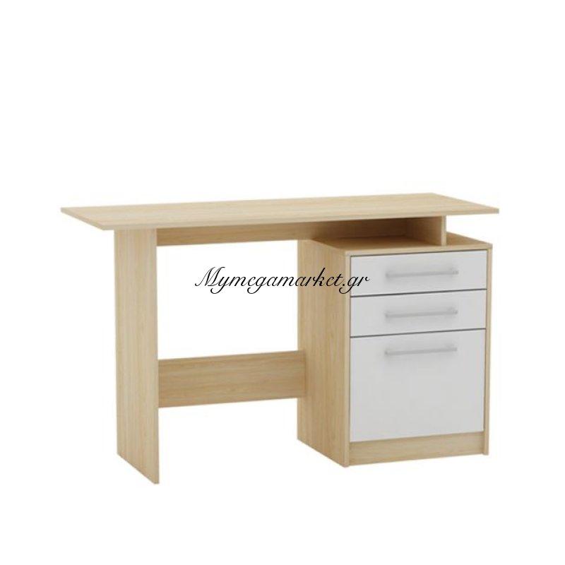 Decon Γραφείο 120X48Cm Απόχρ.σημύδας/άσπρο Στην κατηγορία Γραφεία | Mymegamarket.gr