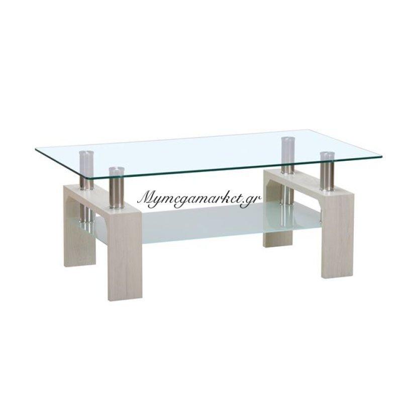 Cameron Τραπ.σαλονιού 110X60Cm White Wash Στην κατηγορία Τραπέζια σαλονιού | Mymegamarket.gr