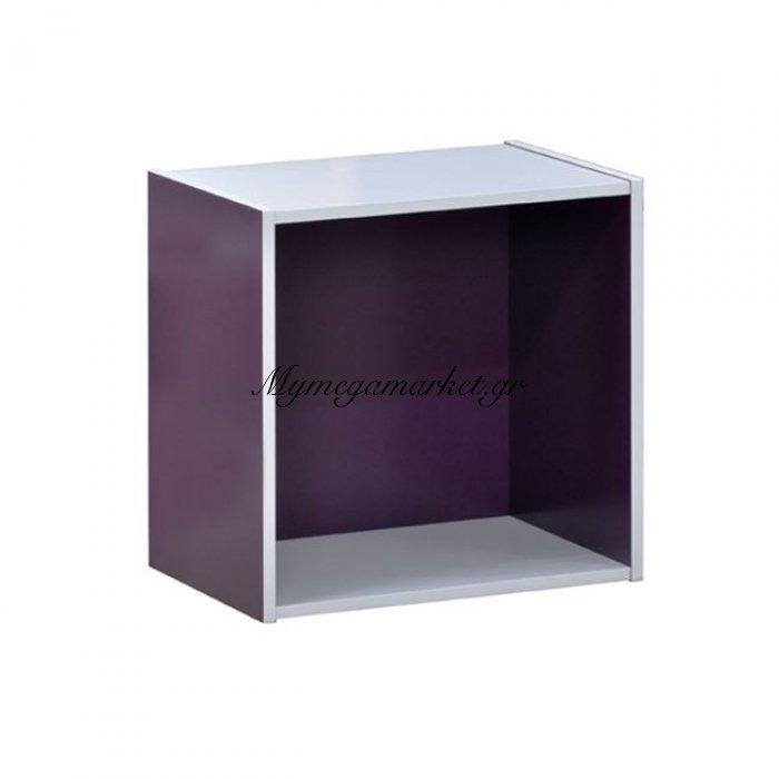 Decon Cube Κουτί 40X29X40Cm Μώβ | Mymegamarket.gr