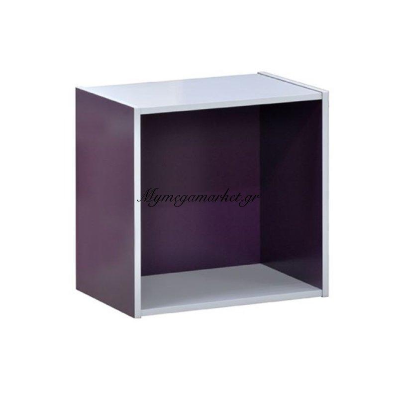 Decon Cube Κουτί 40X29X40Cm Μώβ Στην κατηγορία Ντουλάπια - Μπουφέδες   Mymegamarket.gr