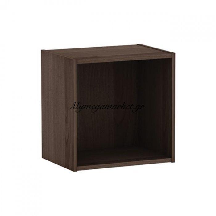 Decon Cube Κουτί 40X29X40Cm Καρυδί | Mymegamarket.gr