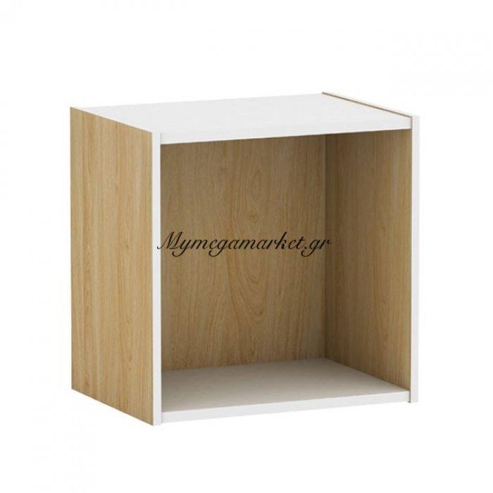 Decon Cube Κουτί 40X29X40Cm Απόχρ.σημύδας | Mymegamarket.gr
